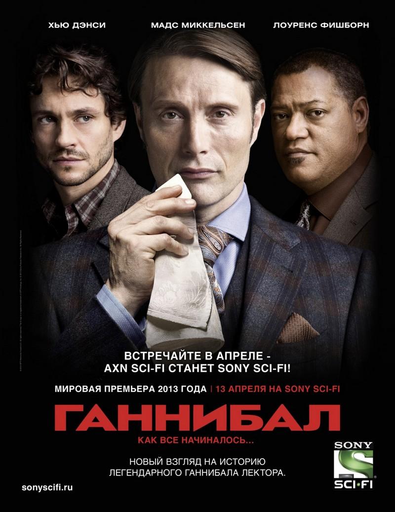 «Барвиха 13 Серия 1 Сезон Смотреть Онлайн» — 2013