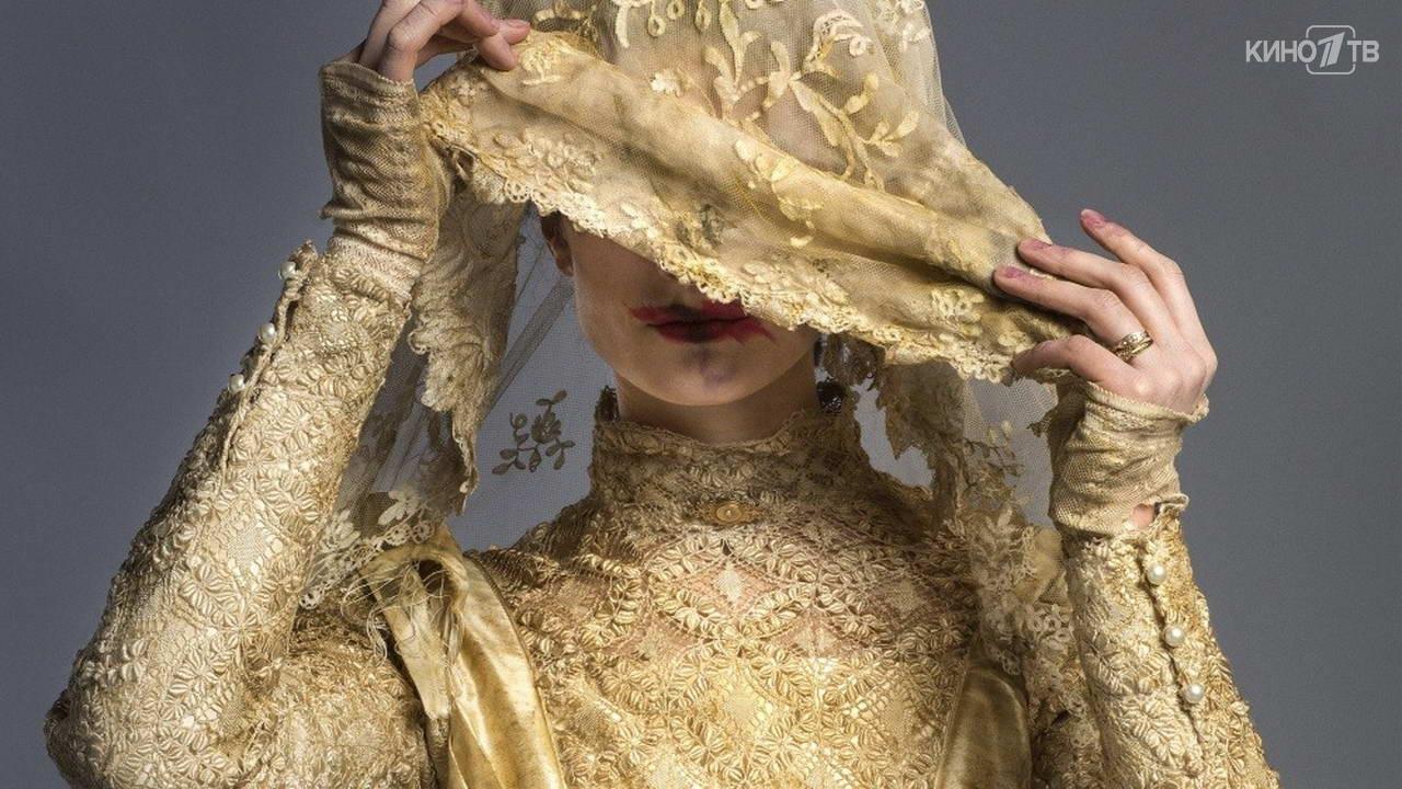 Безобразная невеста шерлок холмс сериал