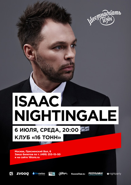 Isaac Nightingale, Вадим Капустин